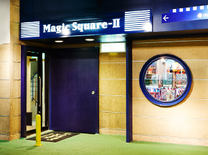 Magic Square-II